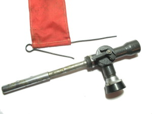 Трубка холодной пристрелки 12- 150 .