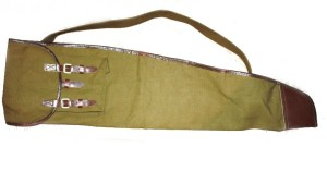 Чехол для переноски карабина специального КС-23