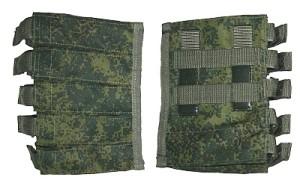 Подсумки для разгругочной системы под Вог-25.