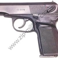 Пневматический пистолет МР-654-К на базе ПММ.