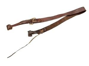 Ранний кожаный ремень на ППШ-41