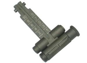 Прицельная планка на пулемёт РПК-74 (поздняя)