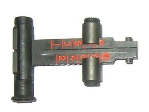 Прицельная планка на пулемёт РПК-74 (ранняя)