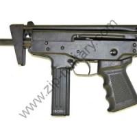 Пистолет пулемёт ПП-71  Кедр -СХ (охолощённый)
