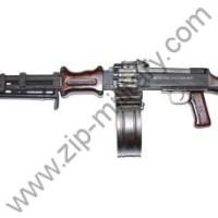 Ручной пулемет РПД 44 СХ (Дегтярева охолощенный)